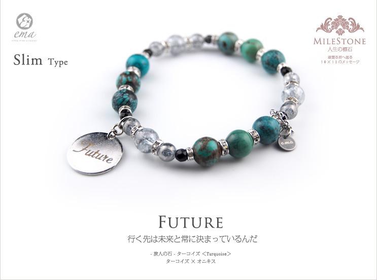 【ema】マイルストーンLIFEパワーストーンブレスレット<Future-未来->ターコイズ×オニキス