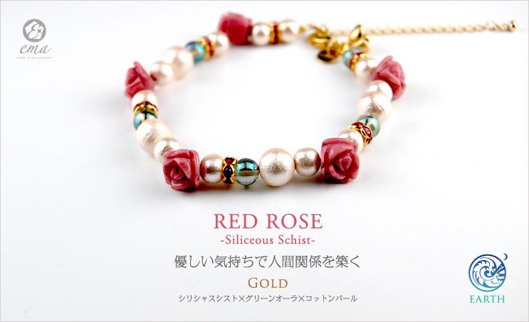 rose_01_001